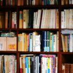 読書術の本に共通に書かれていたポイントとは?〜「ソーシャル時代のハイブリッド読書術」「コンサルタントの読書術」