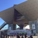 東京モーターショー (週ログ 2013/12/01)