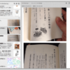 本を読んだ記憶を記録するための3つの情報 – Evernoteにライフログ vol.8