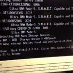 ハードディスクの故障予告 「S.M.A.R.T.」って?