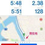 ランニングアプリの機能比較④「Runmeter」