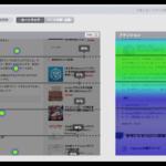「Pt engine」ヒートマップで分析できるアクセス解析サービス