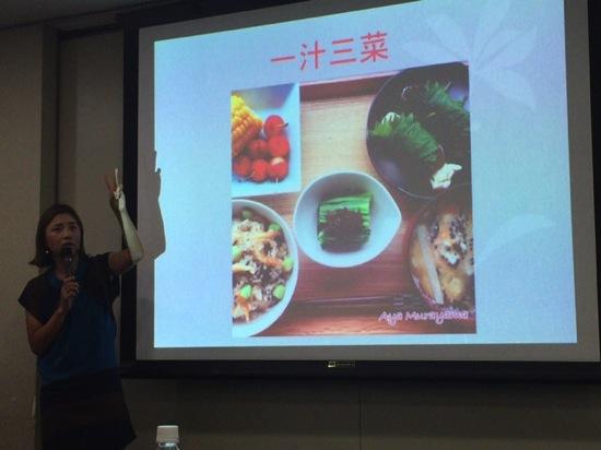 「食」の改善に意識する3つのポイント ー「ツナゲルアカデミー 第2講」 参加報告