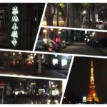 イングレスで東京徘徊 (週ログ 2014/11/16)