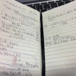 読書をアウトプットにつなげるための3つのポイントー「10分間リーディング」by 鹿田尚樹