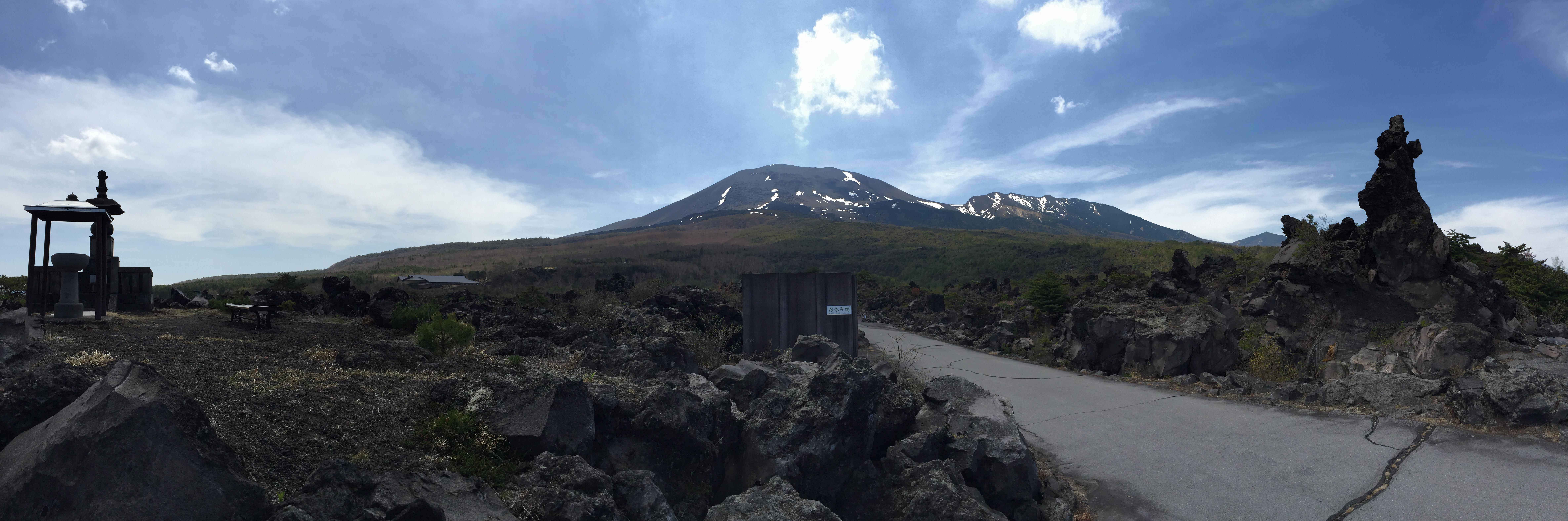 浅間山の全景