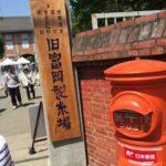 世界遺産「富岡製糸場」の歩き方 ー 駐車場、チケット、ガイドツアー、周辺の食事について