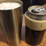 サーモス「真空断熱タンブラー」&「保冷缶ホルダー」晩酌に最強の組み合わせ!