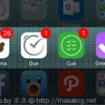 タスク管理アプリとリマインダー4つの使い分け ー たすくま、Due、domo Cue、OmniFocus