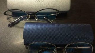 40代の眼鏡の選び方 ー 疲れ眼と老眼対策に2本作成しました