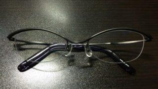 遠近両用メガネの見え方と注意点