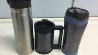 サーモス 真空断熱マグ 〜 オフィスでコーヒー淹れるにはやはりマグが最適