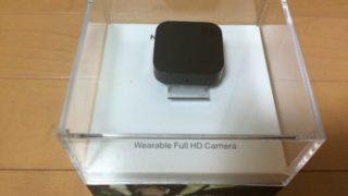 Narrative Clip 2 〜 写真で1日を自動記録するウェアラブルカメラを入手!