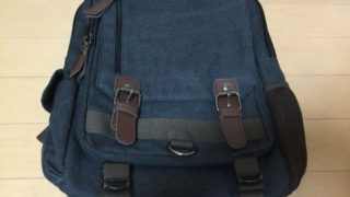 Leaper(リーパー) 帆布 メガ ボディバッグ 〜 コンパクトだけどしっかり収まる便利な斜め掛けバッグ