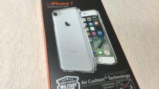 Spigen iPhone 7 ケース ウルトラ・ハイブリッド 〜 硬軟の素材を組み合わせたクリアなケース