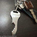 NITE-IZE(ナイトアイズ) ドゥーヒッキークイックキー 〜 切る、回す、開けるをポケットに