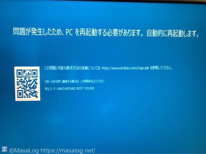 起動 パソコン 再 パソコンを再起動する方法|Windows10版で手順を解説
