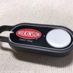「amazon dash」ボタンを導入〜消費が激しいウィルキンソン炭酸水用