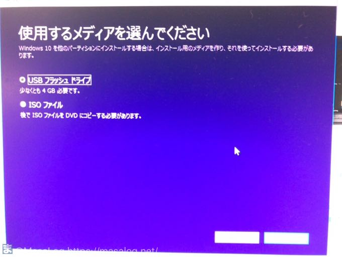 「USBフラッシュドライブ」を選択