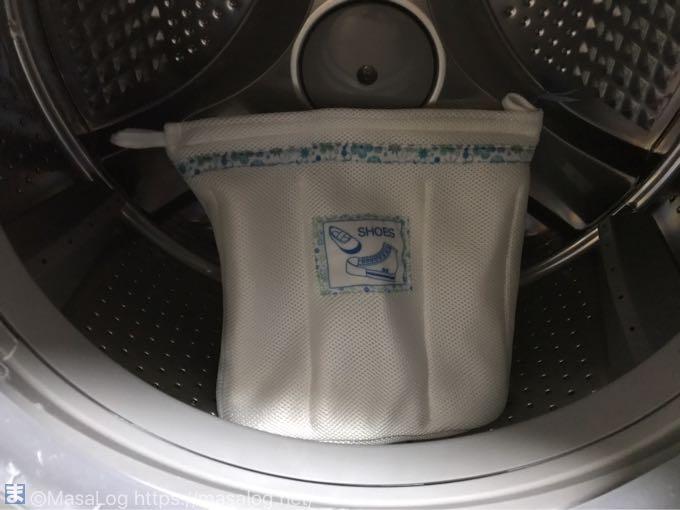 シューズ用洗濯ネット
