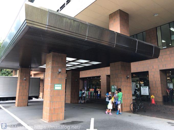 日本メディカルトレーニングセンターのエントランス