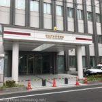 東京都内の指定警察署「本所警察署」で運転免許証を更新