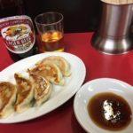 京成立石 「蘭州」飲み歩きの最後は餃子とビール!