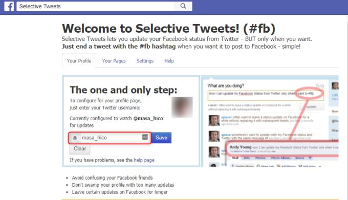 Selective Tweetsの設定画面