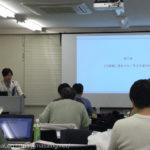 ブログ飯総合セミナー ~ 8時間ぶっ通しで学ぶインターネットビジネスの収益化