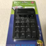 エレコム 外付けテンキーボード「TK-TCM011BK」レビュー:Excelでの入力を効率化する便利アイテム