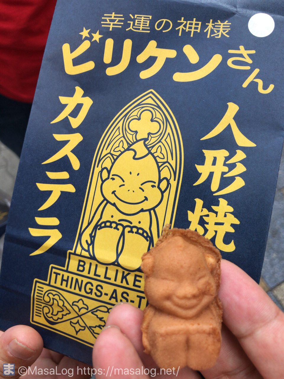 ビリケンさんの人形焼