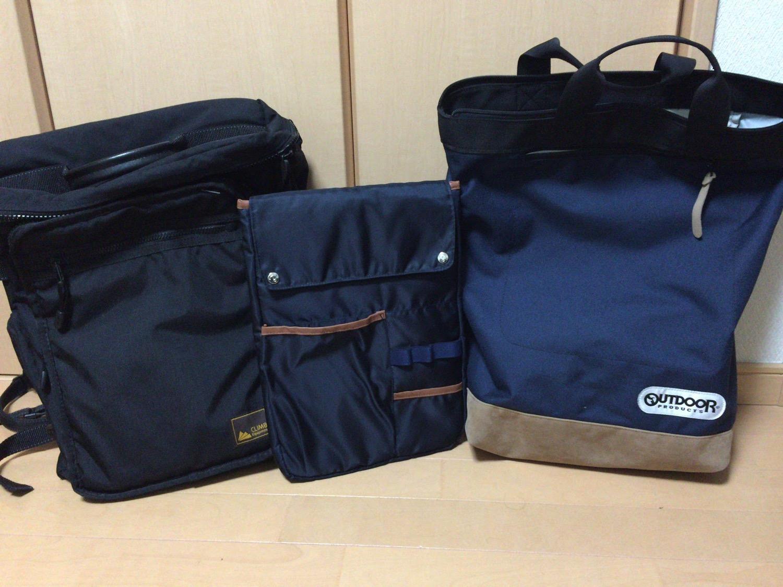 縦型バッグの中身をバックインバッグで整理